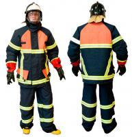 Специальная защитная одежда